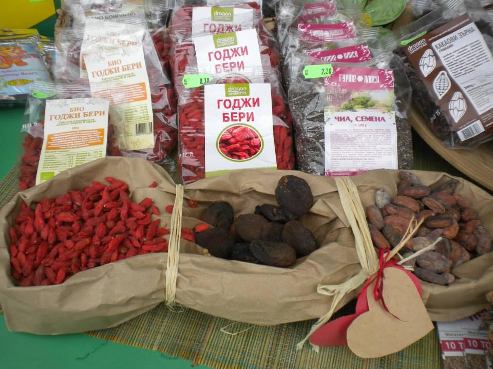 bio-plodove